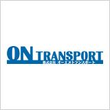 エマソンバルブアンドコントロールジャパンの採用情報・募集
